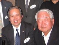 福岡博多東ライオンズクラブ新ライオンが2名誕生しました。
