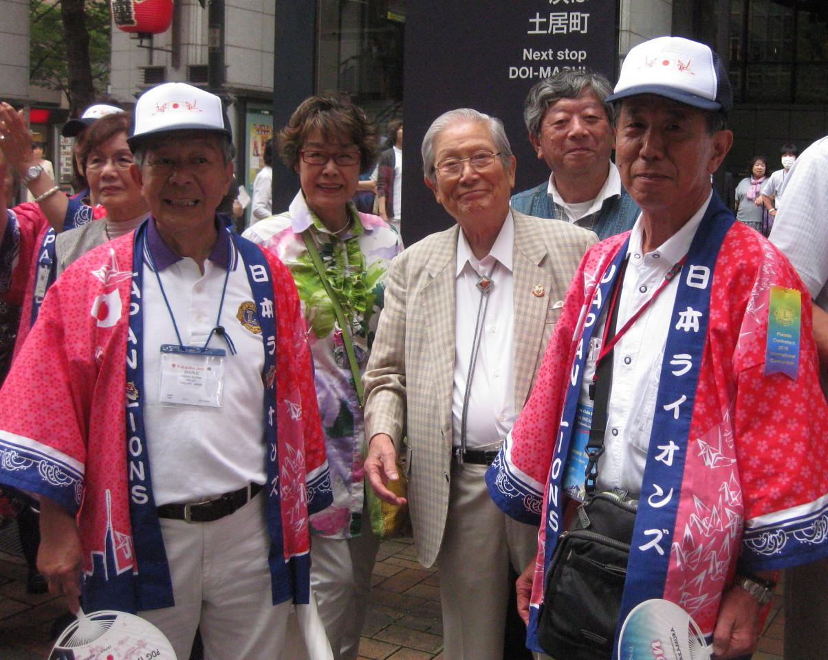 福岡博多東ライオンズクラブ第99回ライオンズクラブ国際大会2016に参加しました。